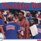 1991 Hoops Basketball Card #293 Philadelphia 76ers