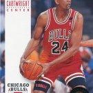 1993 Skybox Basketball Card #43 Bill Cartwright