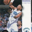 1993 Skybox Basketball Card #40 Alonzo Morning