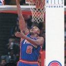1993 Skybox Basketball Card #68 Terry Mills