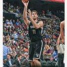 2014 Hoops Basketball Card #251 Brook Lopez