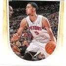 2011 Hoops Basketball Card #54 Austin Daye
