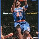 2013 Hoops Basketball Card #103 Iman Shumpert