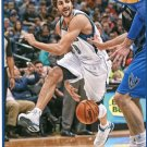 2013 Hoops Basketball Card #152 Ricky Rubio