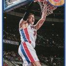 2013 Hoops Basketball Card #149 Jonas Jerebko