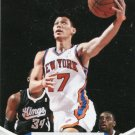 2012 Hoops Basketball Card #19 Jeremy Lin