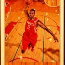 2013 Hoops Basketball Card #214 Dwight Howard