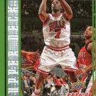 2008 Upper Deck MVP Basketball Card SE #8 Ben Gordon