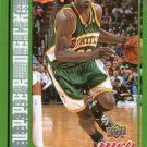 2008 Upper Deck MVP Basketball Card SE #54 Jeff Green