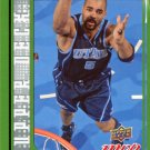 2008 Upper Deck MVP Basketball Card SE #57 Carlos Boozer