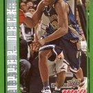 2008 Upper Deck MVP Basketball Card SE #90 Patrick Ewing Jr