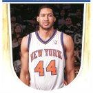 2011 Hoops Basketball Card #167 Jerome Jordan