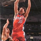 2008 Upper Deck Basketball Card #14 Adam Morrison