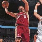 2008 Upper Deck Basketball Card #28 Sasha Pavlovic