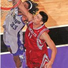 2008 Upper Deck Basketball Card #65 Yao Ming