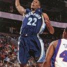 2008 Upper Deck Basketball Card #92 Rudy Gay