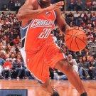 2009 Upper Deck Basketball Card #14 Raymond Felton