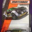 2014 Matchbox #69 MBX Coupe
