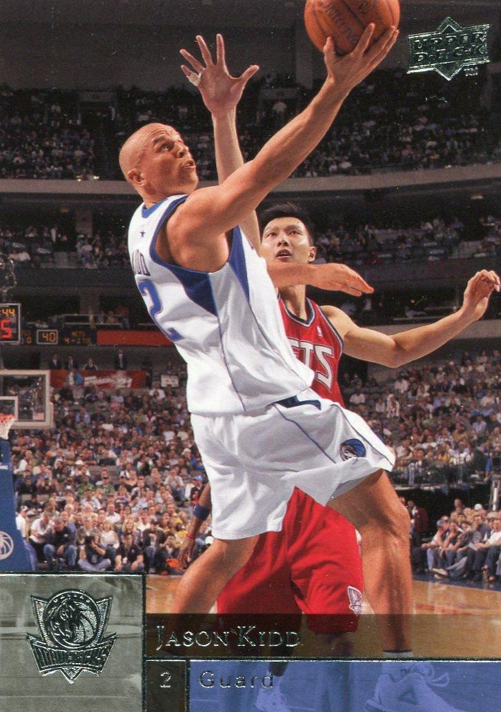 2009 Upper Deck Basketball Card #37 Jason Kidd