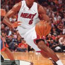2009 Upper Deck Basketball Card #94 Mario Chalmers