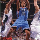 2009 Upper Deck Basketball Card #136 Jeff Green