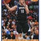 2013 Hoops Basketball Card #216 Chase Budinger
