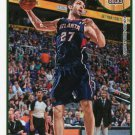 2013 Hoops Basketball Card #248 Zaza Pachulia