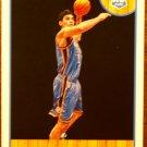 2013 Hoops Basketball Card #282 Mason Plumlee
