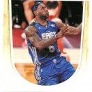 2011 Hoops Basketball Card #250 Lerbron James