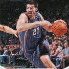 2012 Hoops Basketball Card #221 Byron Mullins