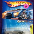 2005 Hot Wheels #4 Airy 8