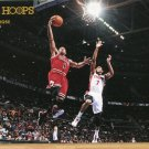 2012 Hoops Basketball Card Courtside #4 Derrick Rose