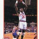 1991 Hoops McDonalds Basketball Card #26 Patrick Ewing