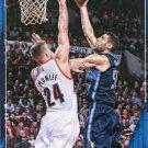 2016 Hoops Basketball Card #210 Salah Mejri