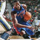 2012 Hoops Basketball Card #88 Greg Monroe