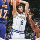 2012 Hoops Basketball Card #120 Ricky Rubio