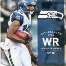 2012 Prestige Football Card #177 Doug Baldwin