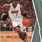 2010 Prestige Basketball Card #59 Jermaine O'Neal