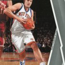 2010 Prestige Basketball Card #78 David Lee