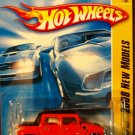 2008 Hot Wheels #15 Hummer H2 SUT