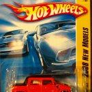 2008 Hot Wheels #15 Hummer H2 SUT
