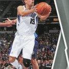 2010 Prestige Basketball Card #101 Beno Udrih