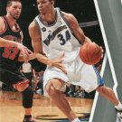 2010 Prestige Basketball Card #119 JaVale McGee