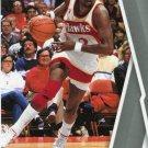 2010 Prestige Basketball Card #143 Moses Malone