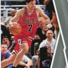 2010 Prestige Basketball Card #150 Tony Kukoc