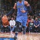 2016 Prestige Basketball Card #32 Wesley Matthews
