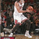 2016 Prestige Basketball Card #123 Nikola Mirotic