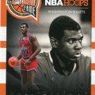 2013 Hoops Basketball Card Hall of Fame Heros #17 Bernard King