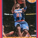 2013 Hoops Basketball Card Red Parallel #103 Iman Shumpert