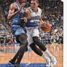 2015 Hoops Basketball Card #91 Gordon Hayward